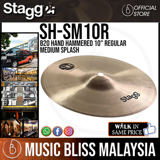 "Stagg SH-SM10R B20 Hand Hammered 10"" Regular Medium Splash (SHSM10R) - Music Bliss Malaysia"
