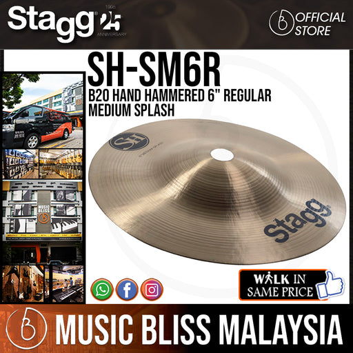 "Stagg SH-SM6R B20 Hand Hammered 6"" Regular Medium Splash (SHSM6R)"