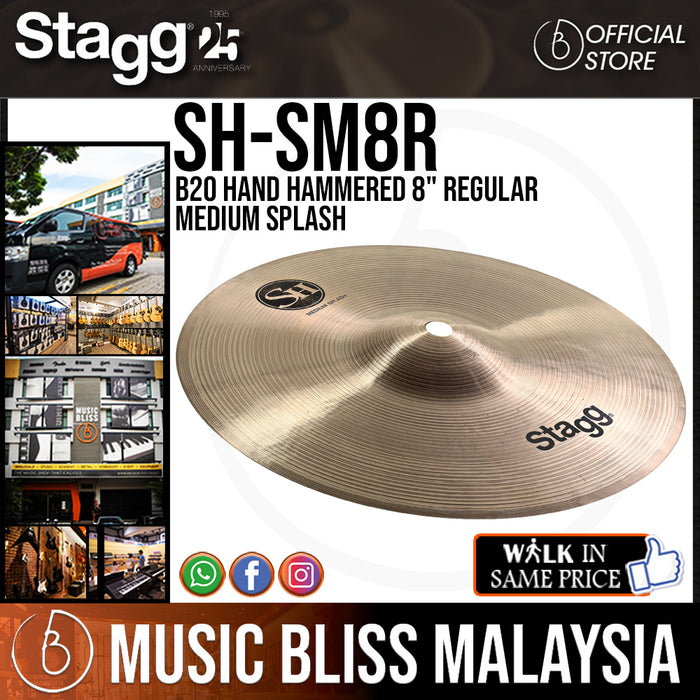 "Stagg SH-SM8R B20 Hand Hammered 8"" Regular Medium Splash (SHSM8R) - Music Bliss Malaysia"