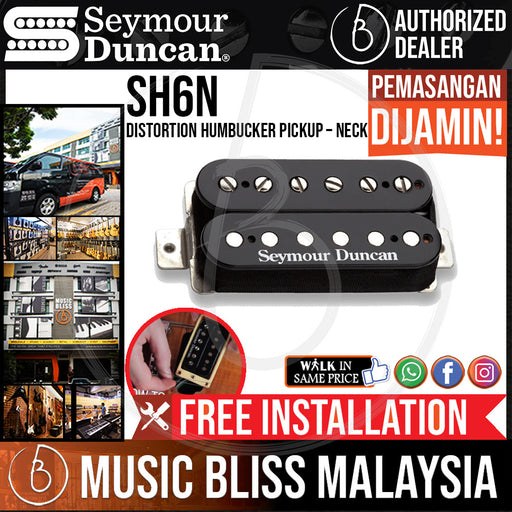 Seymour Duncan SH-6N Distortion Humbucker Pickup – Neck (SH6N)