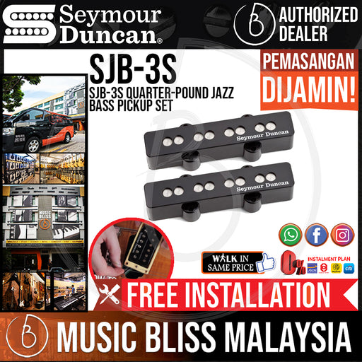 Seymour Duncan SJB-3S Quarter-pound Jazz Bass Pickup Set - Black (SJB3S)