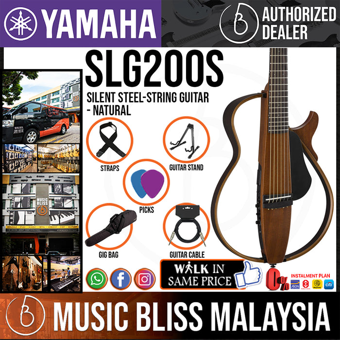 Yamaha SLG200S Silent Guitar Package, Steel-string - Natural (SLG 200S/SLG-200S) - Music Bliss Malaysia