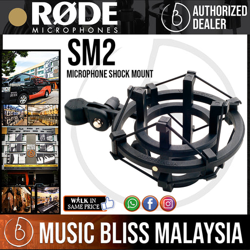 Rode SM2 Microphone Shock Mount (SM-2)