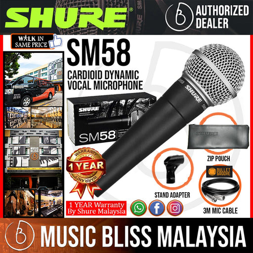 Shure SM58-LC Handheld Dynamic Vocal Microphone with Mic Cable Includes Stand Adapter, Zippered Carrying Case (SM58 / SM-58 / SM58LC) [Made in Mexico] - Music Bliss Malaysia