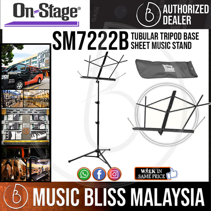 On-Stage SM7222BB Tubular Tripod Base Sheet Music Stand with Bag (OSS SM7222BB) - Music Bliss Malaysia