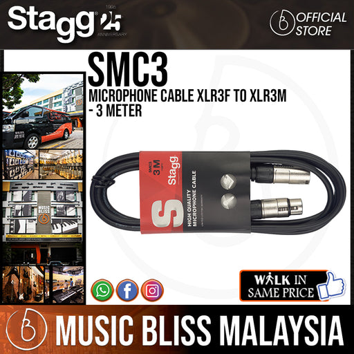 Stagg SMC3 Microphone Cable XLR3F to XLR3M - 3 Meter - Music Bliss Malaysia