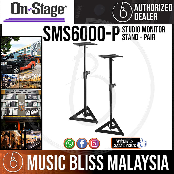 On-Stage SMS6000-P Studio Monitor Stand - Pair (OSS SMS6000-P) - Music Bliss Malaysia
