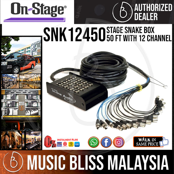 On-Stage SNK12450 Stage Snake Box 50 ft with 12 channel (OSS SNK12450) - Music Bliss Malaysia