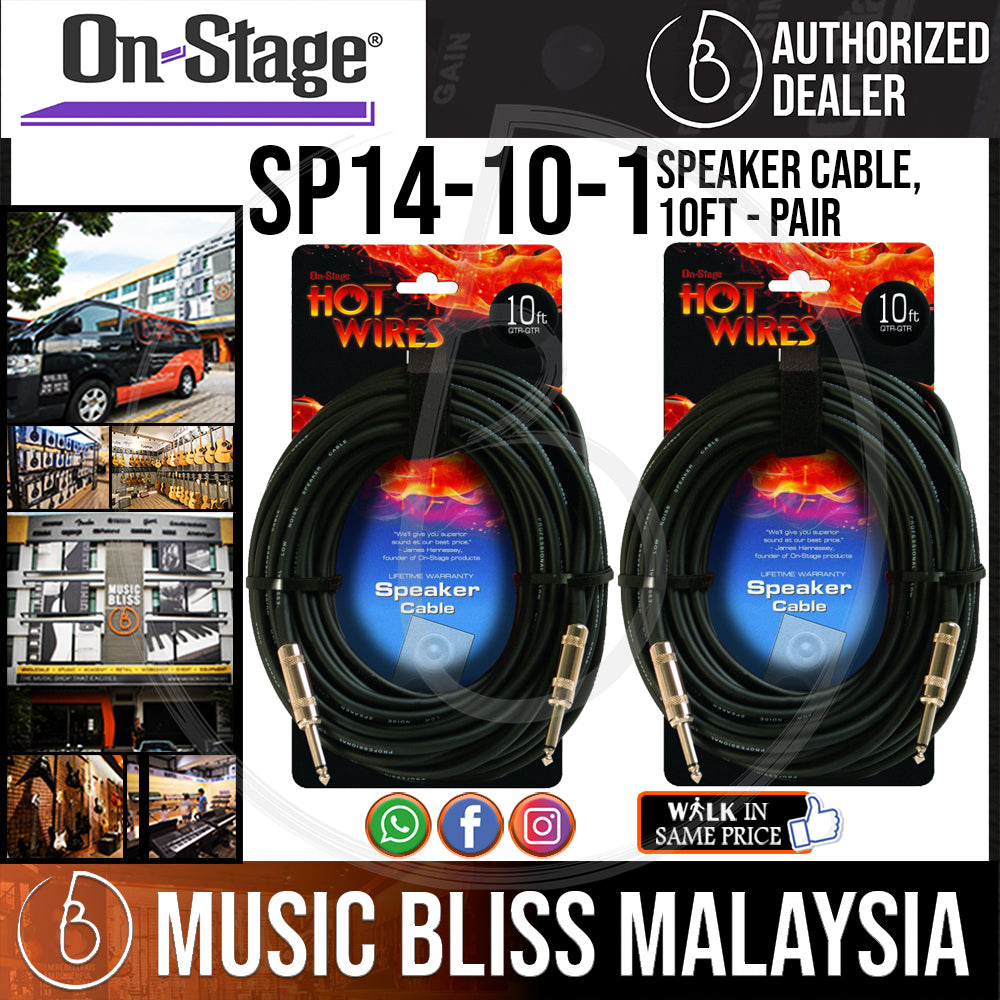 On-Stage SP14-10 14AWG Speaker Cable, 10ft - Pair (OSS SP14-10) - Music Bliss Malaysia
