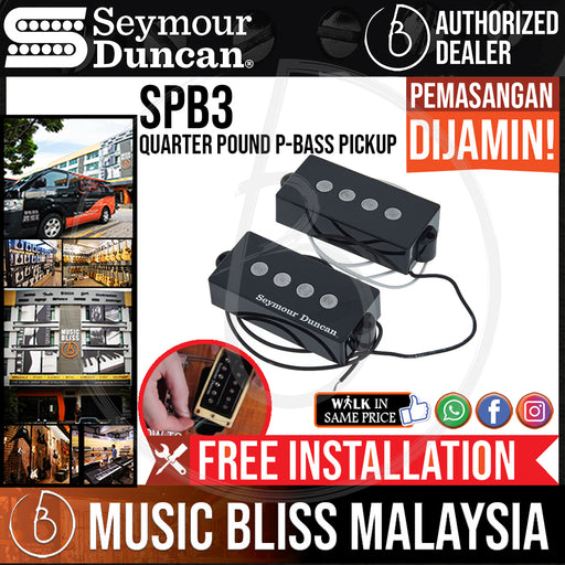 Seymour Duncan SPB-3 Quarter Pound P-Bass Pickup - Black (SPB3)
