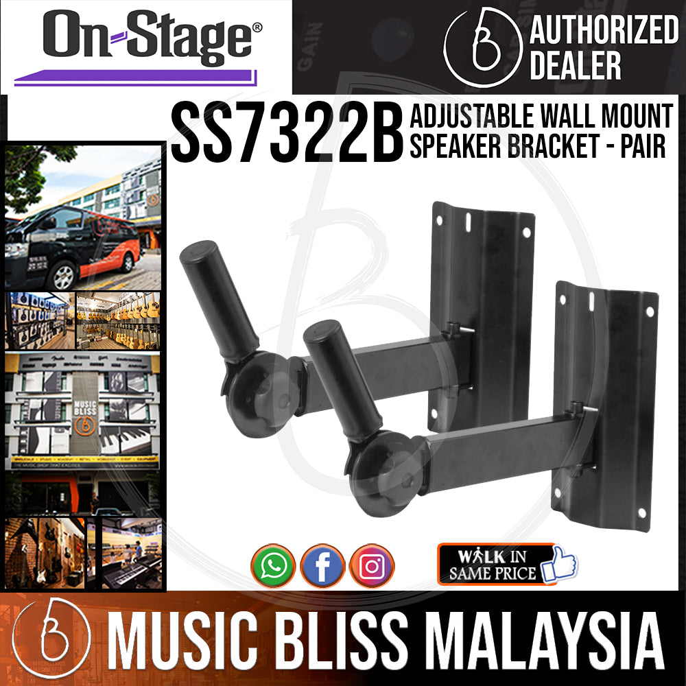 On Stage Ss7322b Adjustable Wall Mount Speaker Bracket Pair Oss Ss7322b Music Bliss Malaysia