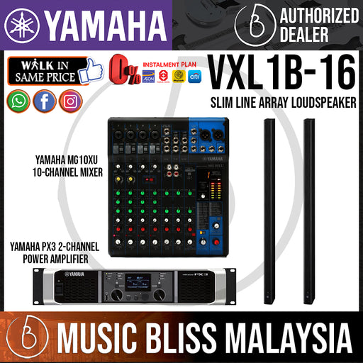 Sound System for Office Meeting Room, Classroom, Lecture hall Covers up to 100 person with 2 Yamaha VXL1B-16 Slim Line Array Loudspeakers, Yamaha PX3 (300W) 2 Channel Power Amplifier with DSP and Yamaha MG10XU 10-Channel Mixer