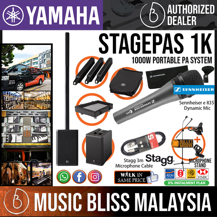 Portable PA System Package With Microphone, Yamaha Stagepas 1K 1000w with Sennheiser e 835 Dynamic Vocal Handheld Microphone, Mic Stand & Mic Cable, Portable PA System Package for Stage Performances & Outdoor Events