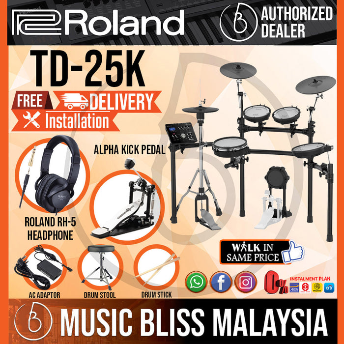 Roland TD-25K V-Drums V-Tour Electronic Drum Set with RH-5 Headphone, Kick Pedal, Throne and Drumsticks (TD25K/TD 25K) *FREE SHIPPING* - Music Bliss Malaysia