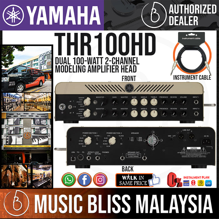 Yamaha THR100H Dual 100-watt 2-channel Modeling Amplifier Head (THR100HD) *Price Match Promotion* - Music Bliss Malaysia