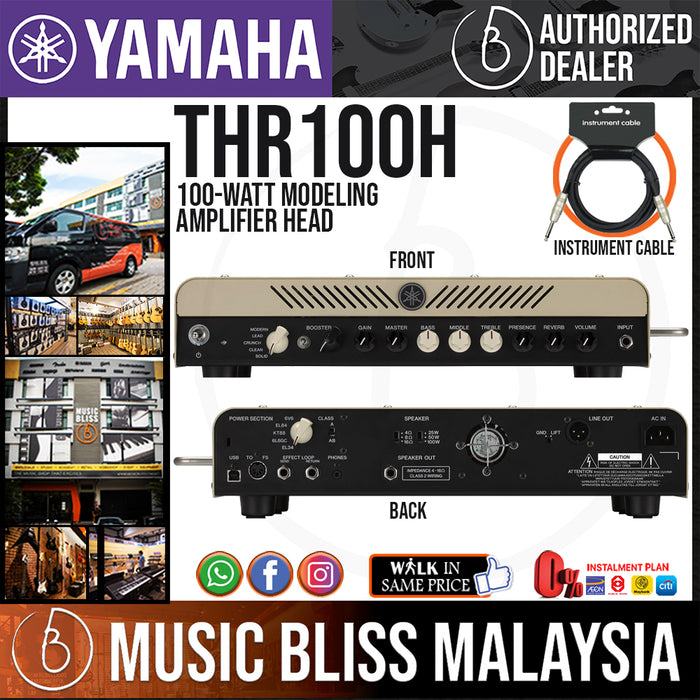 Yamaha THR100H 100-watt Modeling Amplifier Head (THR-100H) - Music Bliss Malaysia