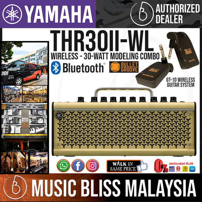 Yamaha THR30 II Wireless - 30-watt Modeling Combo with Bullet Groove GT-10 Wireless Guitar System (THR30IIWL) (GT10)
