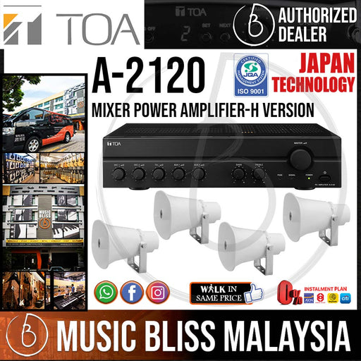 PA Sound System for Medium Size Factory (PA System untuk Kilang Sederhana), TOA A-2120 120W Mixing Amp with TOA SC-630 30W Paging Horn Speakers (A2120 / SC630)