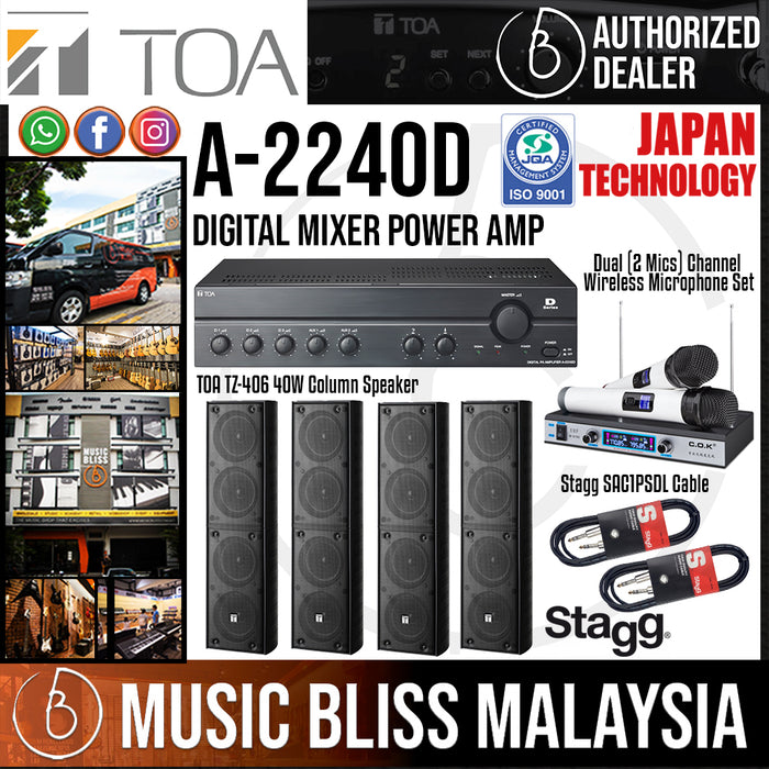 PA Sound System for Speech, Training Room, Corporate MLM/Insurance Event <1800 Sqft (Shoplot size) with TOA A-2240D Digital Mixer Amplifier, 4x TZ-406 Column Speaker, Dual Handheld Wireless Mic and Cable (A2240D / TZ406) - Music Bliss Malaysia