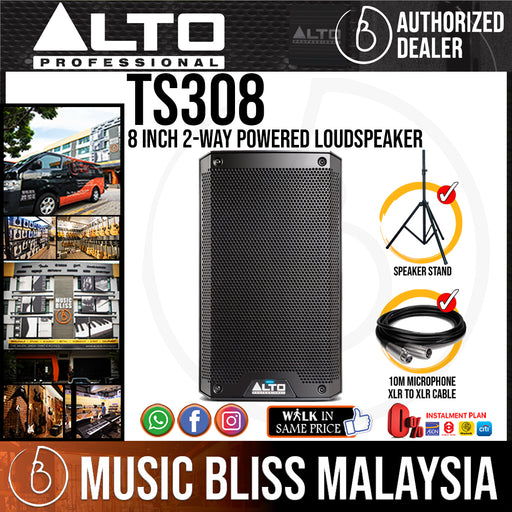 Alto TS308 8 inch 2-Way Powered Loudspeaker with Stand and Cable (TS-308) *Everyday Low Prices Promotion* - Music Bliss Malaysia