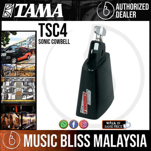 Tama TSC4 Sonic Cowbell - Black - Music Bliss Malaysia