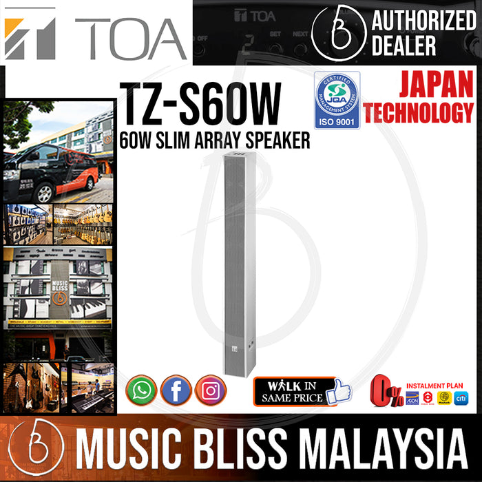 TOA Slim Line Array Speakers TZ-S60W 60W Slim Array Speaker (TZS60W) *Everyday Low Prices Promotion* - Music Bliss Malaysia
