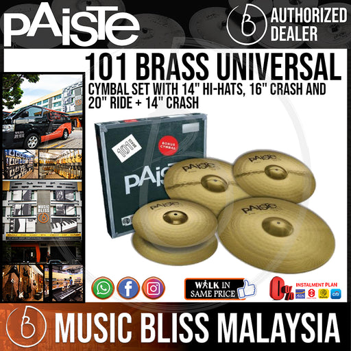 "Paiste 101 Brass Universal Cymbal Set with 14"" Hi-Hats, 16"" Crash and 20"" Ride + 14"" Crash"
