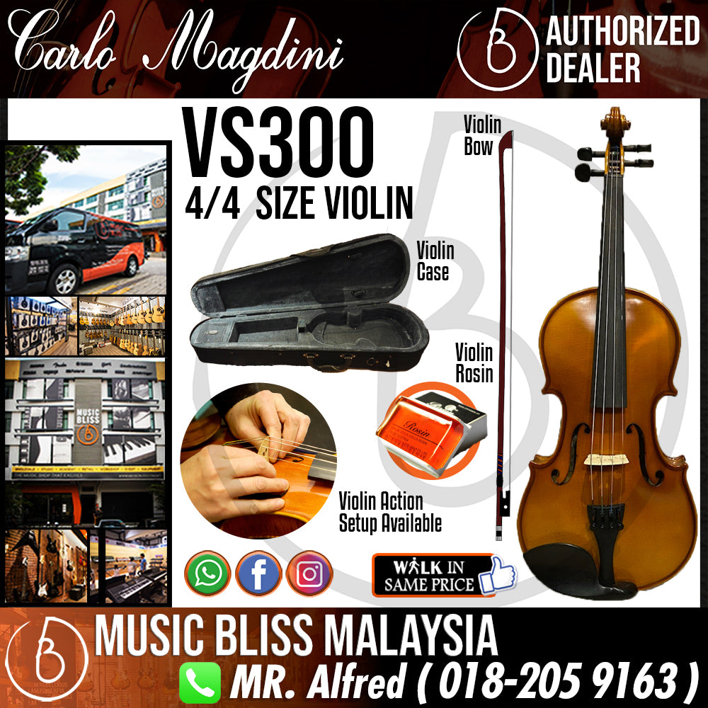Carlo Magdini VS300 4/4 Size Violin with Case for 12+ years old - Music Bliss Malaysia