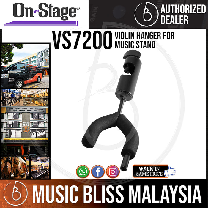 On-Stage VS7200 Violin Hanger for Music Stand (OSS VS7200) - Music Bliss Malaysia