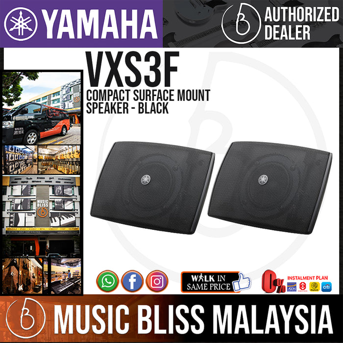 Yamaha VXS3F VXS Series Compact Surface Mount Speaker - Black Pair (VXS-3F)