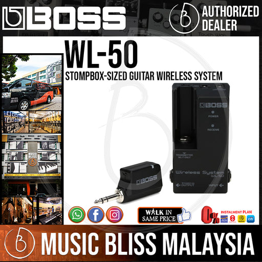Boss WL-50 Guitar Wireless System (WL50)