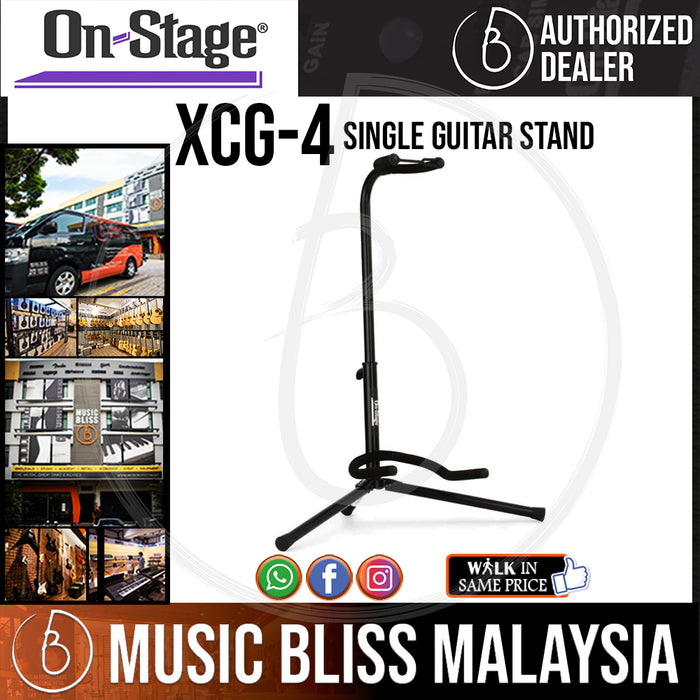 On-Stage XCG-4 Single Guitar Stand (OSS XCG-4)