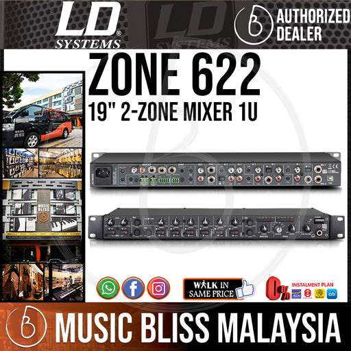 "LD Systems ZONE 622 19"" 2-Zone Mixer 1U (ZONE622)"