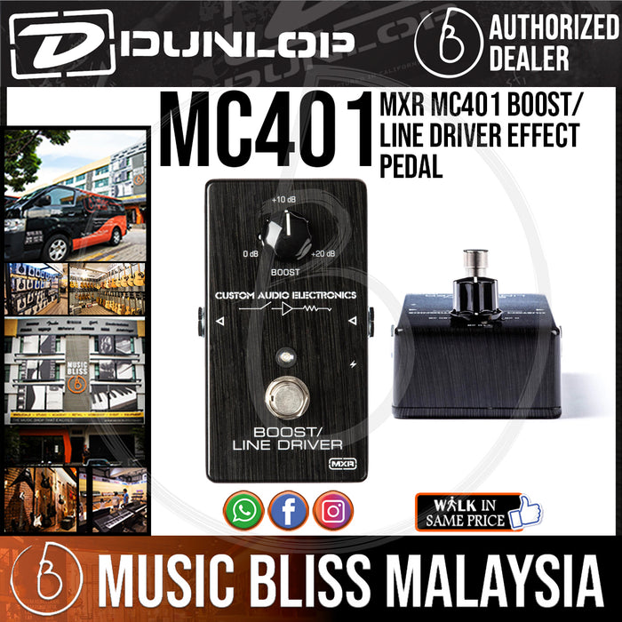 Jim Dunlop MXR MC401 CAE Boost Guitar Effects Pedal (MC-401 / MC 401) *Crazy Sales Promotion* - Music Bliss Malaysia