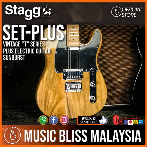 "Stagg SET-PLUS NAT Vintage ""T"" Series - Plus Electric Guitar - Natural (SETPLUSNAT)"