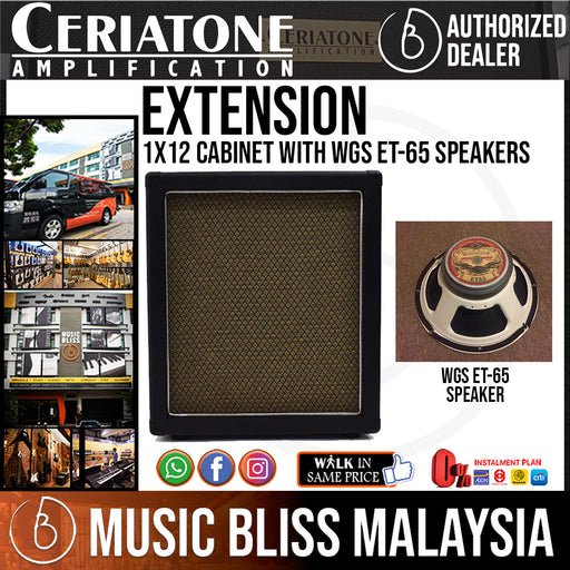 Ceriatone Extension 1x12 Cabinet with WGS ET-65 Speakers - Music Bliss Malaysia