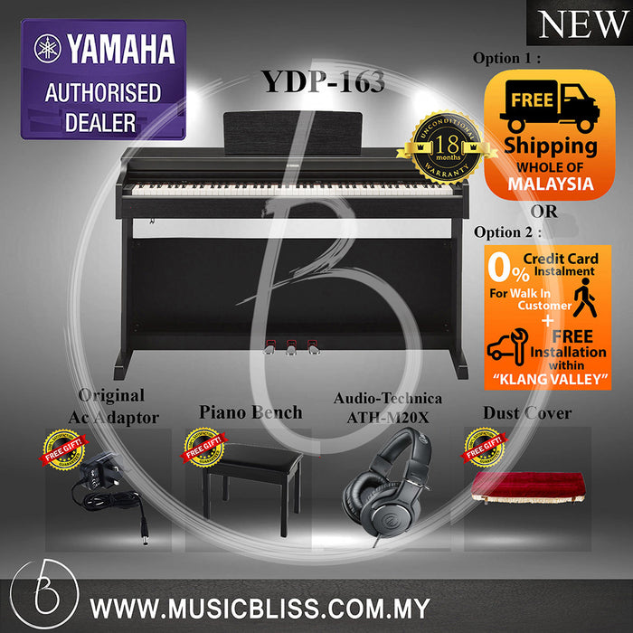 Yamaha Arius YDP-163 88-Keys Piano Black 5 in 1 Package with Free Shipping Malaysia or Installation (YDP163 / YDP 163) - Music Bliss Malaysia