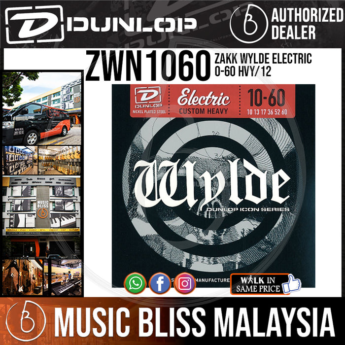Jim Dunlop ZWN1060 Zakk Wylde Icon Series Signature Electric Guitar Strings - Heavy 010-060 - Music Bliss Malaysia