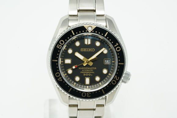 Seiko Prospex Marine Master 50th Anniversary Limited Edition SBDX012 with Strap and Bracelet