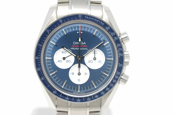 Pre-Owned Omega Speedmaster Tokyo 2020 Olympics 522.30.42.30.03.001