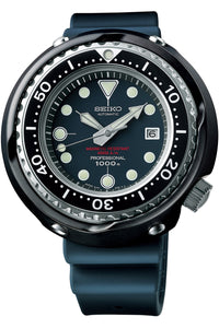 Seiko Prospex 1975 Professional Diver's 600m Re-creation Limited Edition SLA041J1