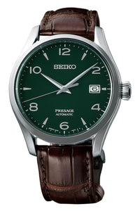 Seiko Presage Limited Edition SPB111