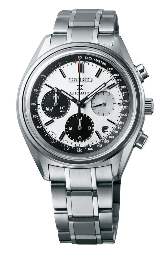 Seiko Prospex 50th Anniversary Limited Edition SRQ029