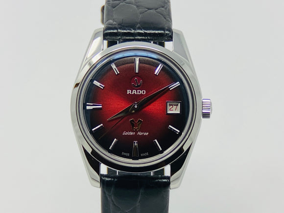 Rado Golden Horse Limited Edition Red Dial Watch R33930355