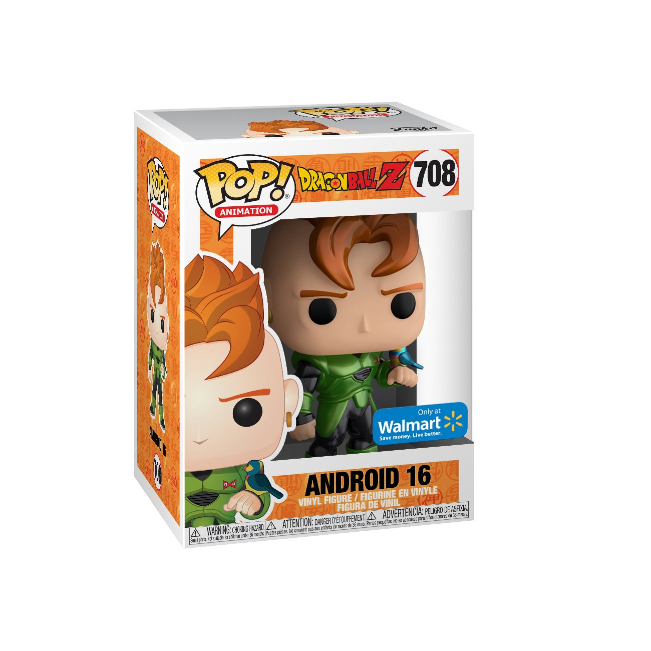Dragon Ball Z Android 16 Metallic Exclusive