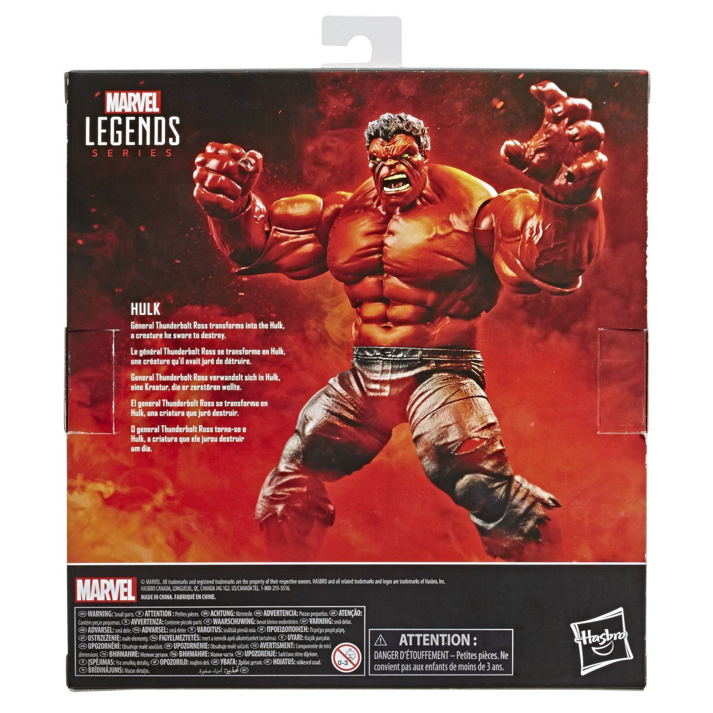 Marvel Legends Avengers Hulk Action Figure Exclusive