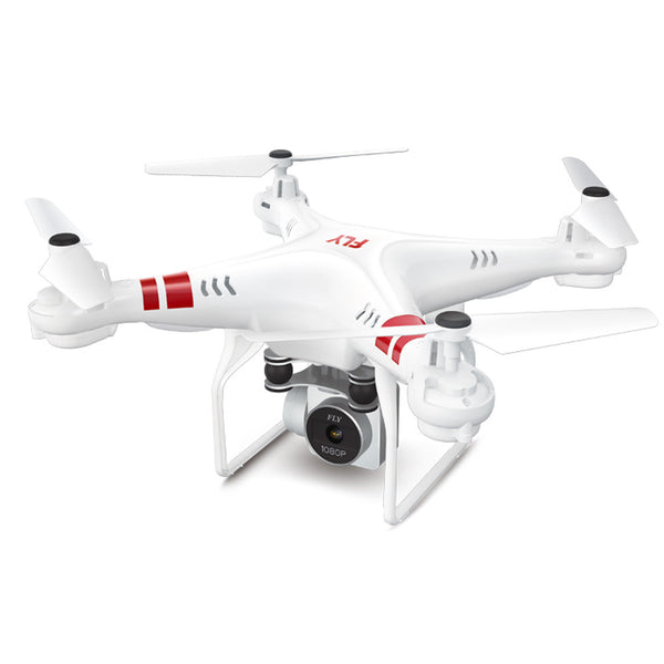 Four Wings Photography Model Aircraft 2.4G Altitude Hold HD Camera Quadcopter RC Drone