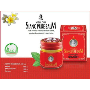 Siang Pure Baume Rouge 12g massage