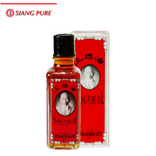 Siang Pure huile Rouge massage