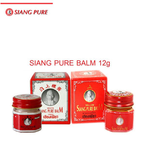 Siang Pure Baume 12g massage muscles
